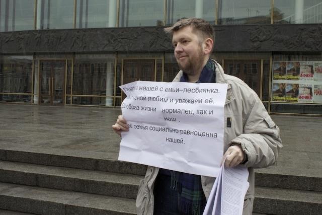 Активисты ЛГБТ-движения на Дне молчания: Фото