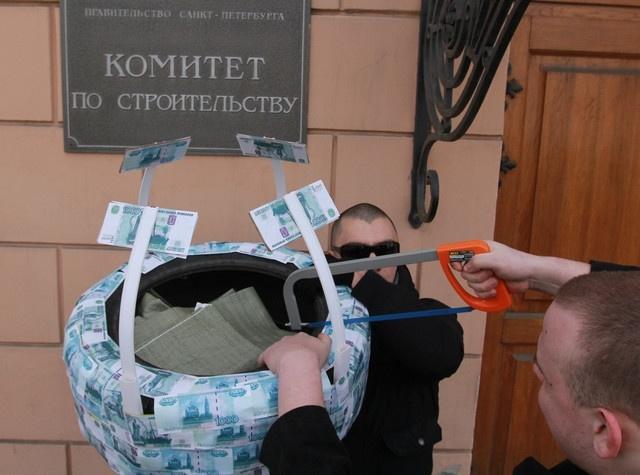 """Акция против долгостроя """"Зенит"""" : Фото"""