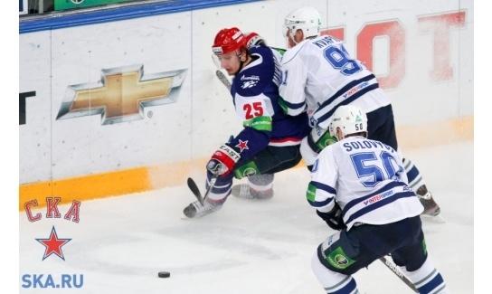 Динамо-СКА. Фото: ska.ru: Фото