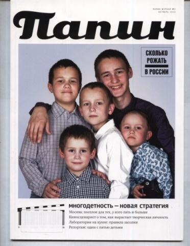 Семья Алексеевых: Фото