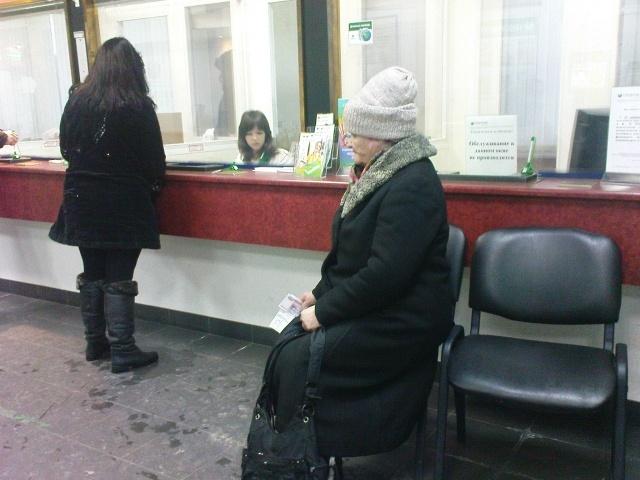 Пенсионеры: Фото