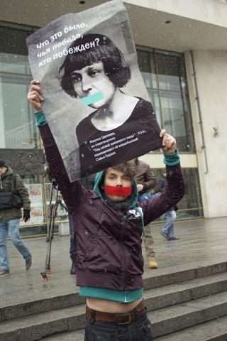 Maria_Kozlovskaya3.jpg