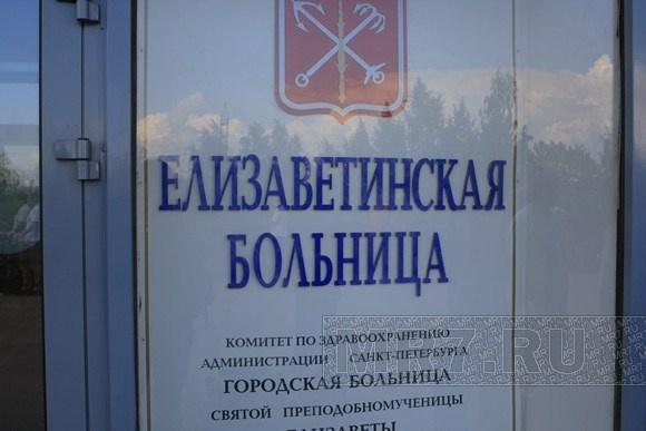 Краснодар межвузовская поликлиника телефон