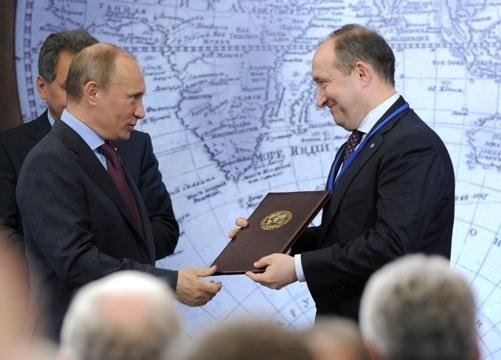 Путин и географическое общество: Фото