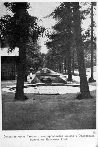 Баболовский парк: Фото