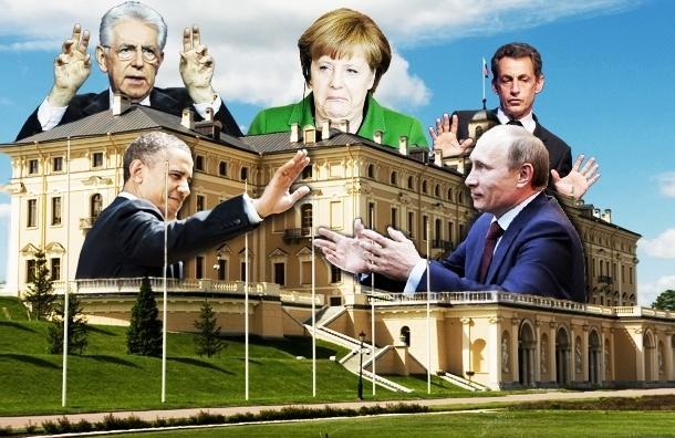 Что саммит