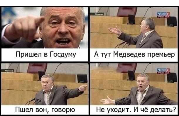 Дмитрий Медведев придет в Госдуму с мешком котов