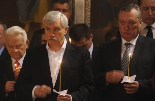 Полтавченко поздравил верующих с Пасхой