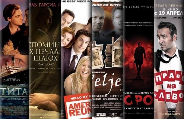 Главные кинопремьеры апреля в Петербурге