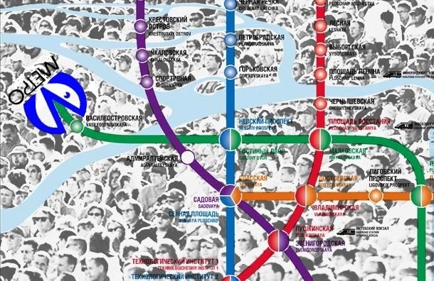 Метро Петербурга: что будет с платой за проезд, какие станции закроют на ремонт