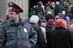 У Храма Христа Спасителя проходит пикет в поддержку Pussy Riot