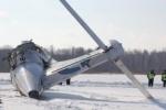 Самолет под Тюменью упал из-за обледенения и отказа двигателя