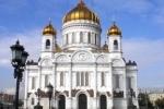 Возле храма Христа Спасителя подростки устроили антицерковную акцию