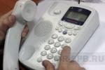 Офис интернет-провайдера эвакуировали из-за разъяренного клиента «с бомбой»