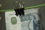 На предприятии Росатома обнаружили хищение 26 миллионов рублей