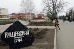 Фигурант дела об убийства в Кущевской во всем сознался