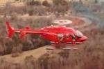 Вертолет Bell-407, разбившийся в Татарстане, нашли местные жители
