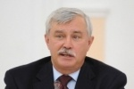Голландский консул высказал в лицо Полтавченко все, что он думает о запрете гей-пропаганды