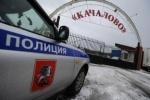 Следователи требуют закрыть рынок в Москве, в котором на пожаре погибли 17 человек