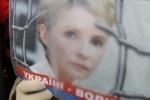 Юлия Тимошенко объявила голодовку, она не ест пятый день