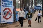 На «Селигер» в 2012 году потратят полмиллиарда рублей