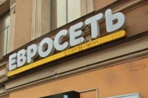 Уголовное дело о контрабанде в «Евросети» возобновлено