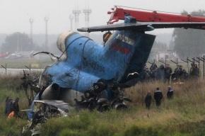 Следствие опровергло слухи о том, что хоккеисты «Локомотива» погибли из-за теракта
