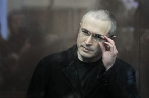 Генпрокуратура не нашла нарушений в деле Ходорковского