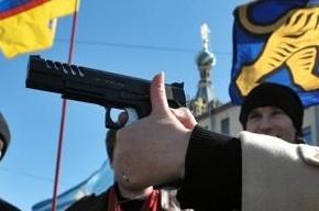 В Петербурге митинговали за легализацию короткоствольного оружия
