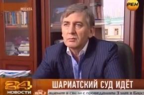 Угрозы адвоката Хасавова залить Россию кровью сочли экстремизмом