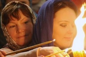 Православные отмечают Светлое Христово Воскресение