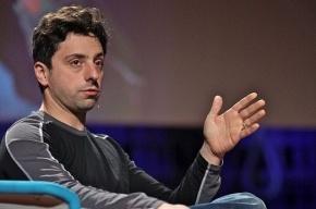 Основатель Google рассказал об угрозе, нависшей над Интернетом