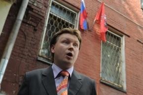 Лидер российских геев намерен отсудить деньги у депутата Милонова либо выйти замуж