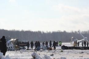 В Тюменской области на три дня объявили траур из-за авиакатастрофы