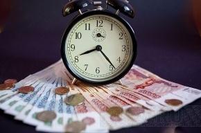 Минэкономразвития назвал дату начала нового мирового кризиса