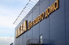IKEA откроет в России собственный банк уже в 2013 году