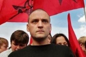 Удальцова не выпустили из России на съезд новой украинской левой партии