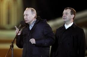Первомайские колонны в Москве возглавят Путин и Медведев