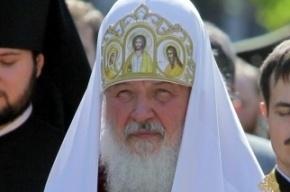 Бывший глава Минздрава заплатил патриарху 20 млн рублей за «пыльную квартиру»
