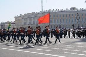 Дворцовую площадь закроют для репетиции парада Победы