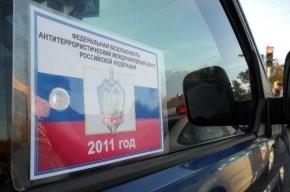 Петербуржец, который собирал «членские взносы» несуществующего ведомства, пойдет под суд