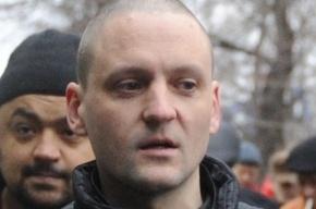 Опубликована видеозапись инцидента Удальцова и активистки