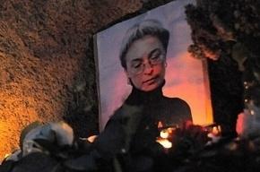 Убийство Анны Политковской почти раскрыто, говорят в МВД