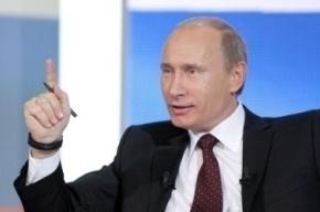 Путину отправили конституцию для школьников и пачку памперсов
