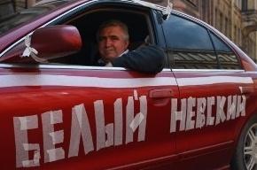 Оппозиция устроила автопробег