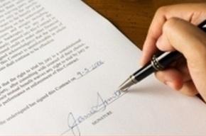 Прокуратура: в КУГИ подписывают незаконные распоряжения