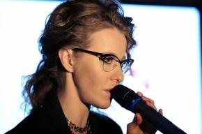 Собчак заявила, что ей «заткнули рот» на церемонии «Ники»