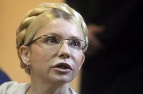 Тимошенко не может передвигаться, говорят немецкие врачи