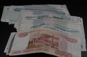 Доходы бюджета Петербурга уменьшатся еще на 15 миллиардов