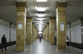 На «красной» ветке московского метро встали поезда из-за упавшего человека